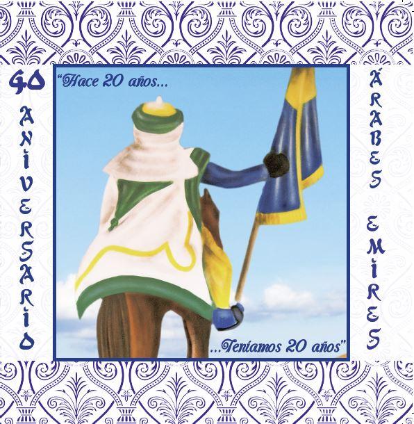 CD Arabes Emires de SAX