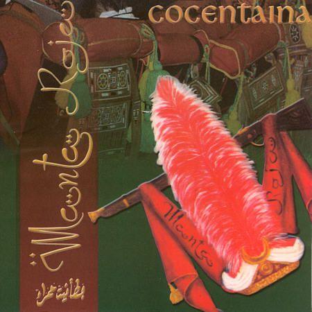 CD Manta Roja