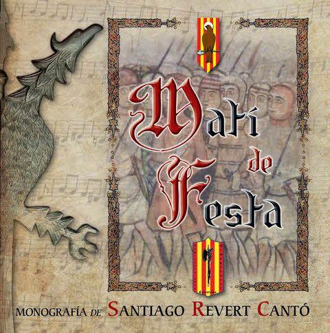 CD Matí de Festa