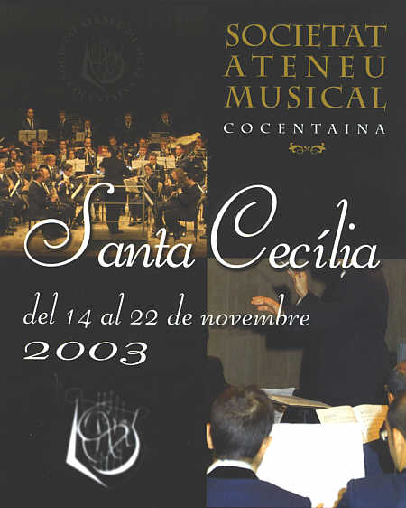 Societat Ateneu Musical de Cocentaina. Concert de Santa Cecília 2003