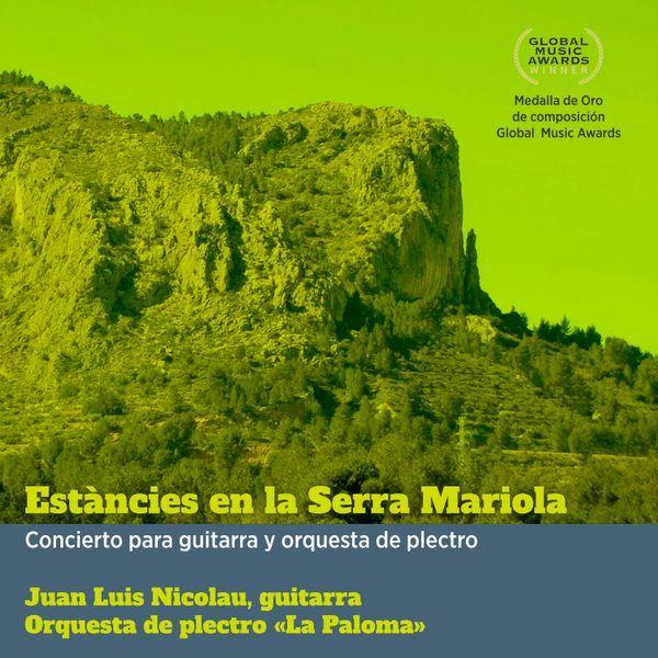 CD Estàncies en la Serra Mariola